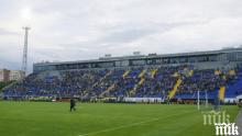 Тренировъчният процес на асовете на Левски е спрян до...