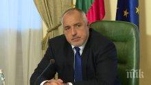 ПЪРВО В ПИК: Борисов в жива видео връзка с евролидерите - ще затворят ли всички граници в ЕС