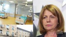 СТРАШНА КРИЗА: Масови оставки във Втора градска болница, Фандъкова преговаря за стопиране на напусканията