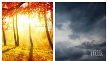 СЛЪНЧЕВ МАРТ: Сухо и безоблачно време ни очаква днес, температурите леко ще се понижат