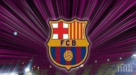Грандът Барселона близо до подпис с...