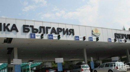 ПЪРВО В ПИК: Прокуратурата провери внезапно ГКПП Калотина заради COVID-19