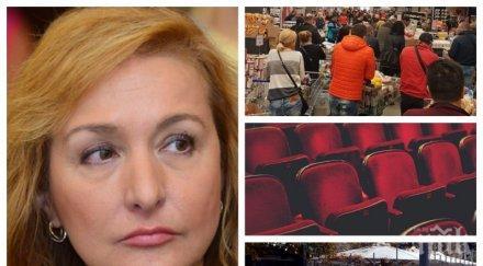 САМО В ПИК TV! Политическият психолог Антоанета Христова: Борисов показа какво е поемане на отговорност и на Радев му се наложи да спре с омразата (ВИДЕО/ОБНОВЕНА)