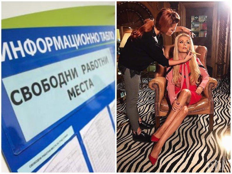 НА БОРСАТА! Венета Райкова проплака: Безработна съм