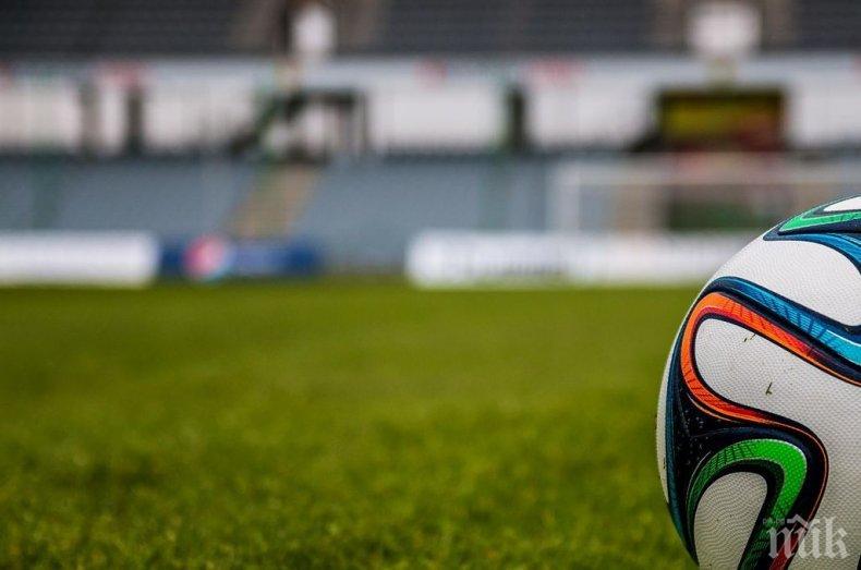 КРИЗА: Английски клуб уволни всичките си 60 служители заради пандемията