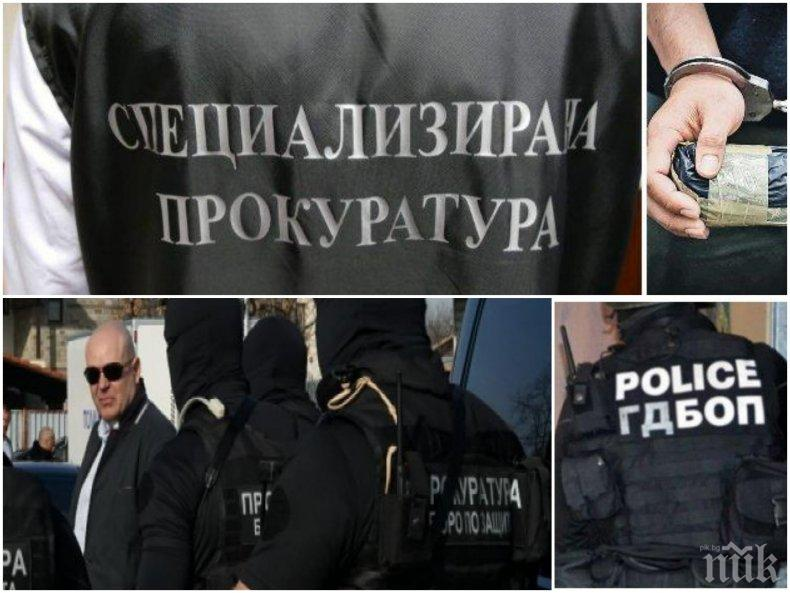 ПЪРВО В ПИК: Спецпрокуратурата и ГДБОП разбиха банда за трафик на хора - иззети са над 320 хиляди лева, злато и луксозни автомобили (СНИМКИ)