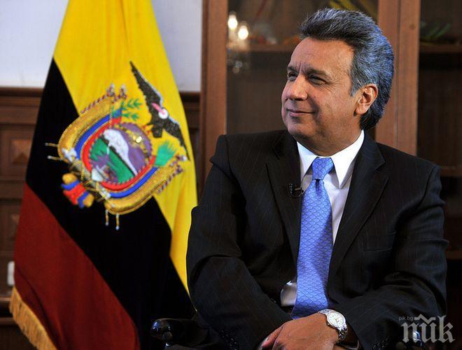 Извънредно положение в Еквадор заради коронавируса