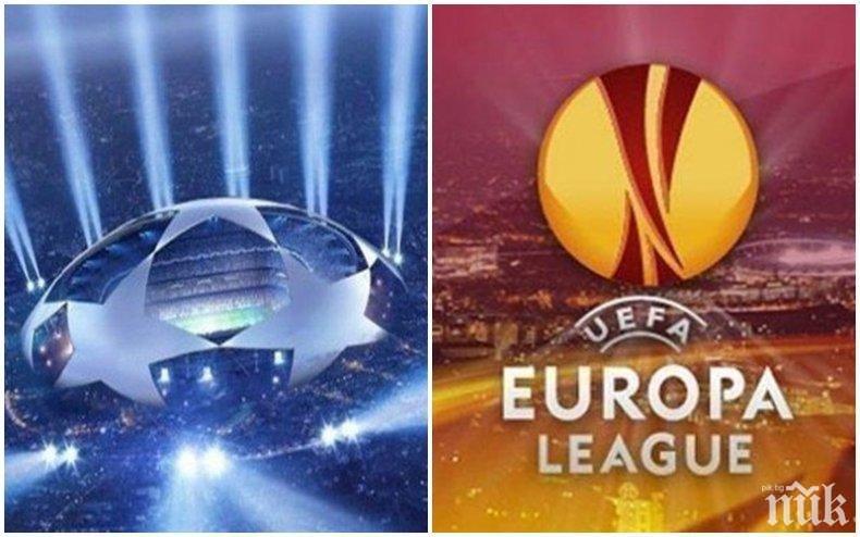 Ето какво съобщават от УЕФА за мега надпреварите Шампионска лига и Лига Европа
