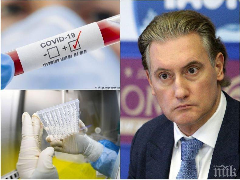 ИЗВЪНРЕДНО В ПИК: Кирил Домусчиев заразен с коронавирус