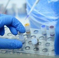 ИЗВЪНРЕДНО: Шести случай на коронавирус в Бургас