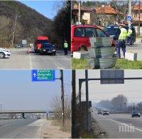 САМО В ПИК: Вижте блокадата на София и къде има КПП-та - тапи се образуваха на Владая и