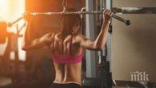 СЗО съветва: Останете физически активни