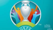 УЕФА определи дата за срещата България - Унгария