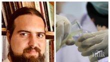 ЕКСКЛУЗИВНО: Фейк за известен историк с коронавирус разбуни Пловдив! Хакнали профила му във Фейсбук, близките реагираха остро