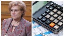 ВАЖНА ТЕМА! Менда Стоянова категорична: Няма риск за пенсиите и социалните помощи
