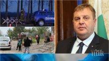 САМО В ПИК TV: Вицепремиерът Красимир Каракачанов за мерките срещу коронавируса, участието на армията и трябва ли да се изолират ромските гета - ще има ли военно положение? (ВИДЕО/ОБНОВЕНА)