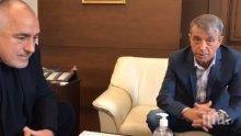 ПЪРВО В ПИК TV: Премиерът Борисов с важна среща в Министерски съвет - създават медицински съвет, който да помага на правителството и щаба (ВИДЕО/ОБНОВЕНА)
