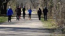 Въпреки мерките срещу коронавируса: Парковете в Мюнхен пълни с хора