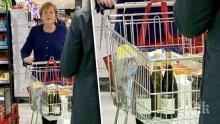 БЕЗ МАСКА: Меркел се запасява с тоалетна хартия и вино (СНИМКА)