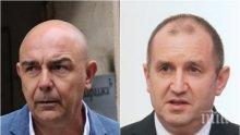 Калин Сърменов пред ПИК: Постъпката на Радев е много близо до национално предателство, мирише на лошо! Дано бързо да забравим, че е имало такъв човек