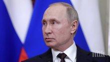 Русия строи болница за пациенти с коронавирус. Путин: Бъдете готови за всякакво развитие на ситуацията