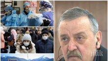 Проф. Тодор Кантарджиев: Заразата е тук, до три седмици очакваме пика! Пазете възрастните хора!