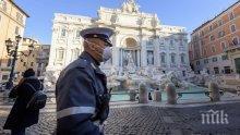 Светъл лъч: 95-годишна жена от градче до Модена оздравя от коронавируса