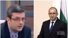 Тома Биков посече Радев след ветото: Скатава се! Шегуваше се с вируса и още не е свикал съвет за сигурност, а налага вето