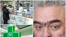 САМО В ПИК: Топ фармацевт с разкрития за липсващите маски и дезинфектанти - има ли спекула в аптеките и до какво водят засилените проверки