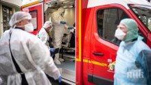 САМО ЗА ДЕНОНОЩИЕ! 108 души с коронавирус починаха във Франция