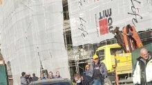 ПЪРВО В ПИК! Катастрофа на Симеоновско шосе в София, има ранени (СНИМКИ)