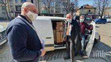 "Марешки дари маски, дизенфектанти, противовирусни препарати и лекарства на ""Пирогов"""