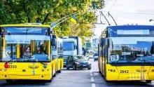 Мерки: Общественият транспорт в Киев спира