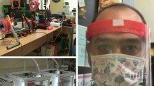 Учени от Русенския университет разработват предпазни шлемове за лекарите