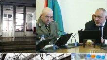 САМО В ПИК TV! На вниманието на правителството и щаба: Ето къде могат да се лекуват заразените с коронавирус (ВИДЕО/СНИМКИ)