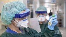 Германия е готова да приеме пациенти с коронавирус от Франция