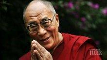 И Далай Лама е под карантина
