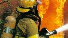 Запали се гараж на пловдивска болница