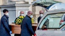 ВСЕ ПОВЕЧЕ МЛАДИ: 112 смъртни случая от COVID-19 за денонощие във Франция