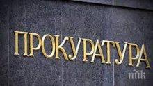 """ПОМОЩ: Прокурори и следователи събират дарения за """"Пирогов"""""""