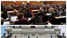 ИЗВЪНРЕДНО В ПИК TV: Пълна лудница в парламента! БСП с нови циркове - ревна за Борисов на фона депутати със защитни костюми и маски, протака нарочно приемането на Закона за извънредното положение (НА ЖИВО/СНИМКИ/ОБНОВЕНА)