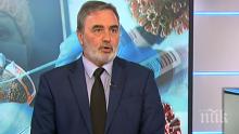 НЕРАДОСТНА ПРОГНОЗА - Ангел Кунчев: Утре ще имаме нови заразени