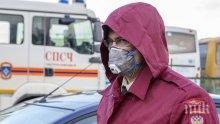 В света са починали около 11 500 души от коронавируса