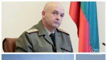 САМО В ПИК: Софиянци са като войници! Ген. Мутафчийски въведе армейски ред и дисциплина в центъра на столицата - градинките и парковете пълни за последно (ФОТО РЕПОРТАЖ)