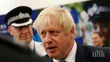 Борис Джонсън затвори заведенията