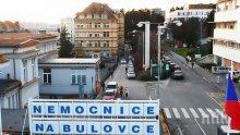 Ужасът расте: Броят на заразените с коронавирус в Чехия надхвърлиха 1000, в Австрия - над 3000