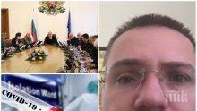 Евродепутатът Ангел Джамбазки се изолира в Брюксел заради коронавируса