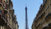 В Париж затварят обществени места заради коронавируса