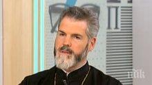 Митрополит Антоний призова: Да превърнем домовете си в храмове!