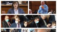 ИВА НИКОЛОВА: НА ВНИМАНИЕТО НА ПРОФ. МУТАФЧИЙСКИ! Затворете парламента - този развъдник на зарази. Барабар с маскирания Марешки...
